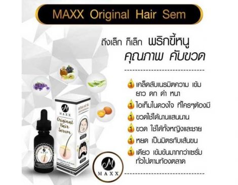 Maxx Original Hair Serum
