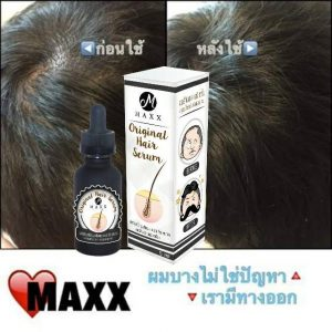 Maxx Original Hair Serum17