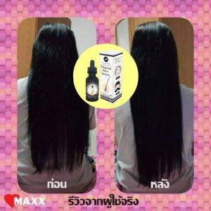 Maxx Original Hair Serum18