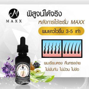 Maxx Original Hair Serum6