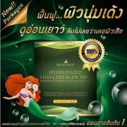 Mermaid HYDROLYZED FISH COLLAGEN