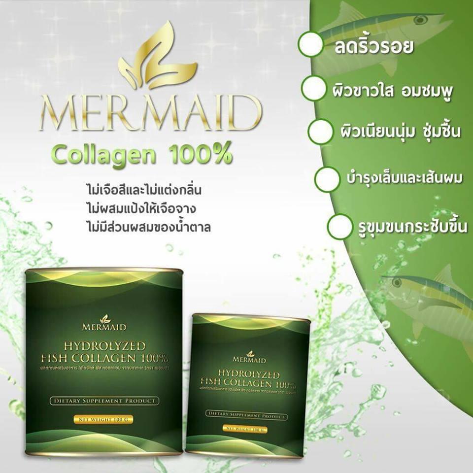 Mermaid hydrolyzed fish collagen 100 thailand best for Best fish collagen