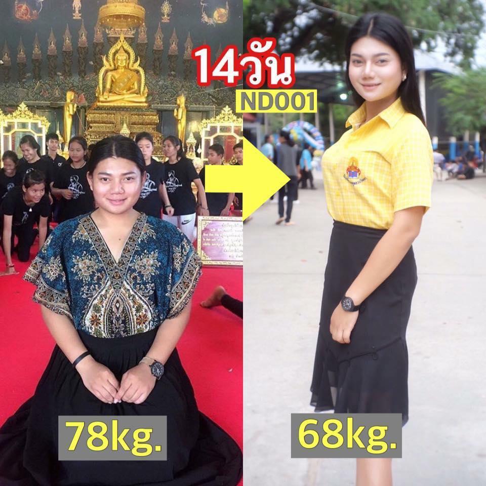 Nada Dietary Supplement