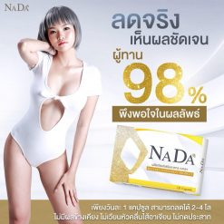 Nada Dietary Supplement