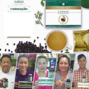 Narah Herbal Coffee13