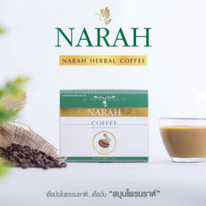 Narah Herbal Coffee8