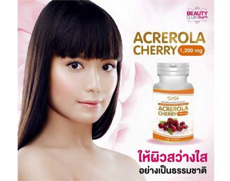 Newway Acrerola Cherry 1200 mg.