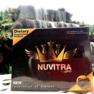 Nuvitra Dietary Supplement1