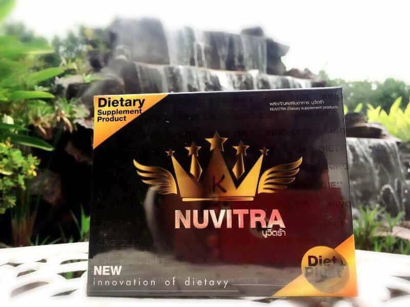 Nuvitra Dietary Supplement Product