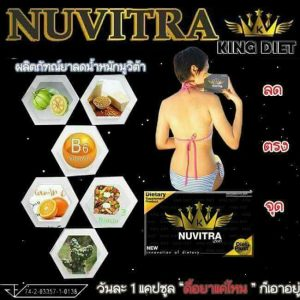 Nuvitra Dietary Supplement5