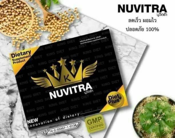 Nuvitra