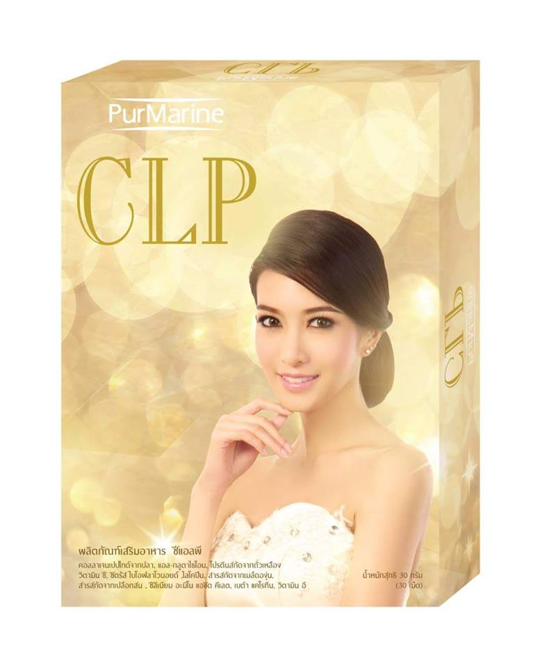 Purmarine CLP dietary supplement product