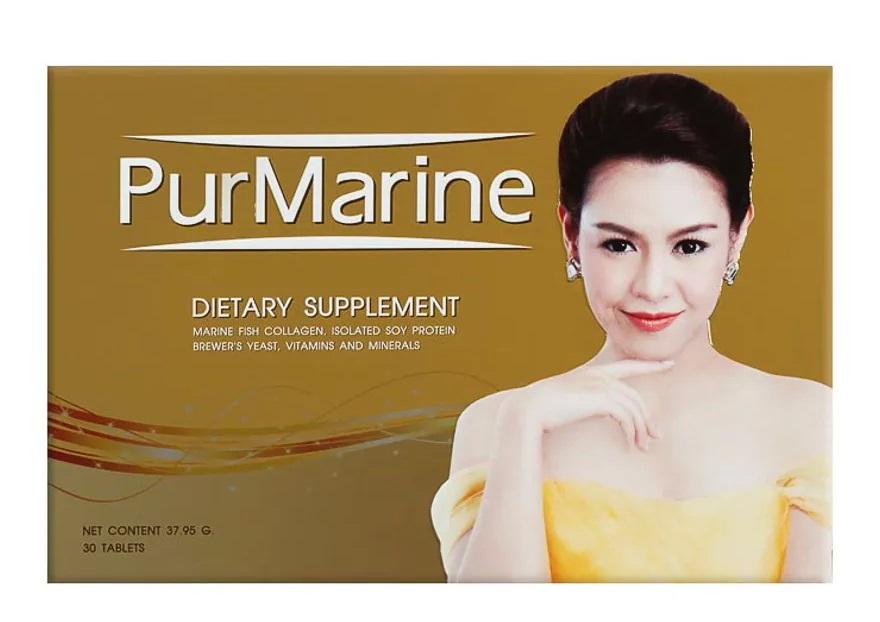 Purmarine