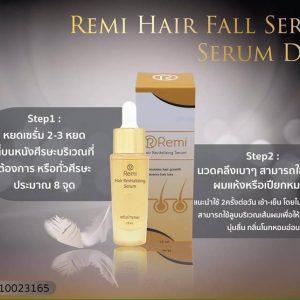 Remi Hair Revitalizing Serum4