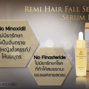 Remi Hair Revitalizing Serum7