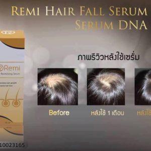 Remi Hair Revitalizing Serum9