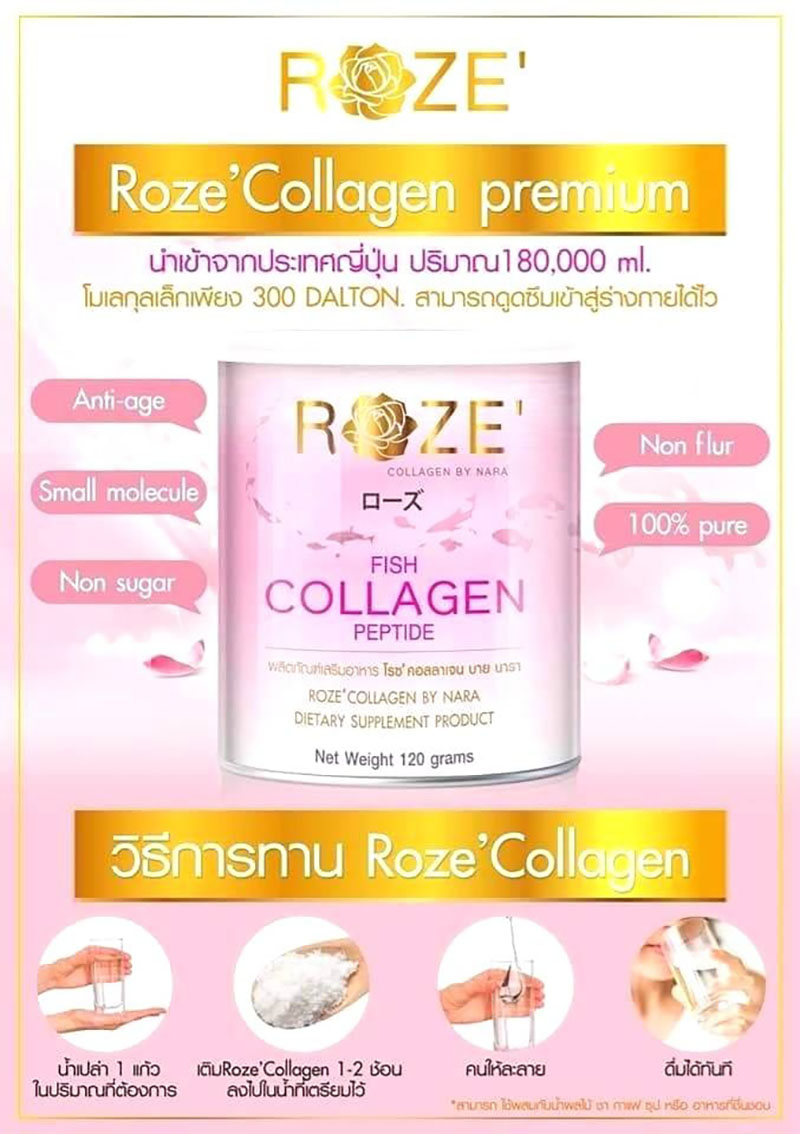 Roze' Collagen by Nara