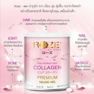 Roze' Collagen by Nara4