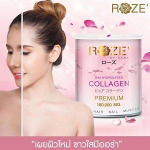 Roze' Collagen by Nara5