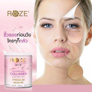 Roze' Collagen by Nara6
