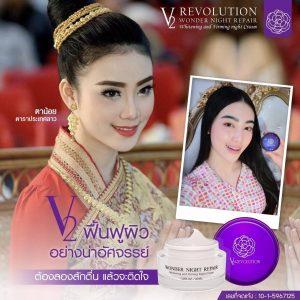 V2 Revolution Wonder Night Repair25