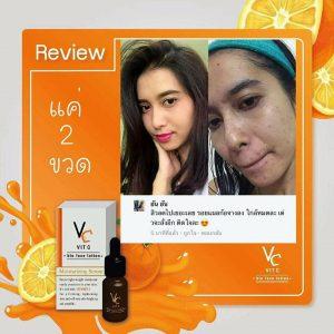 VC Vit C Bio Face Serum16
