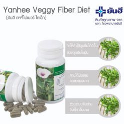 Veggy Fiber Diet by Yanhee