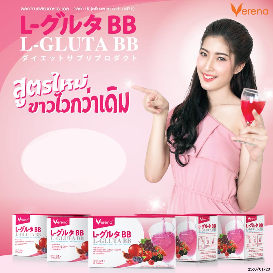 Verena L-gluta BB