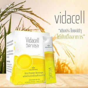 Vidacell Rice Powder Beverage by Jeunesse