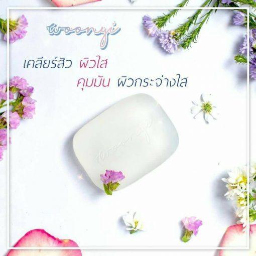 Woonyi Bubble de Mask Facial Soap