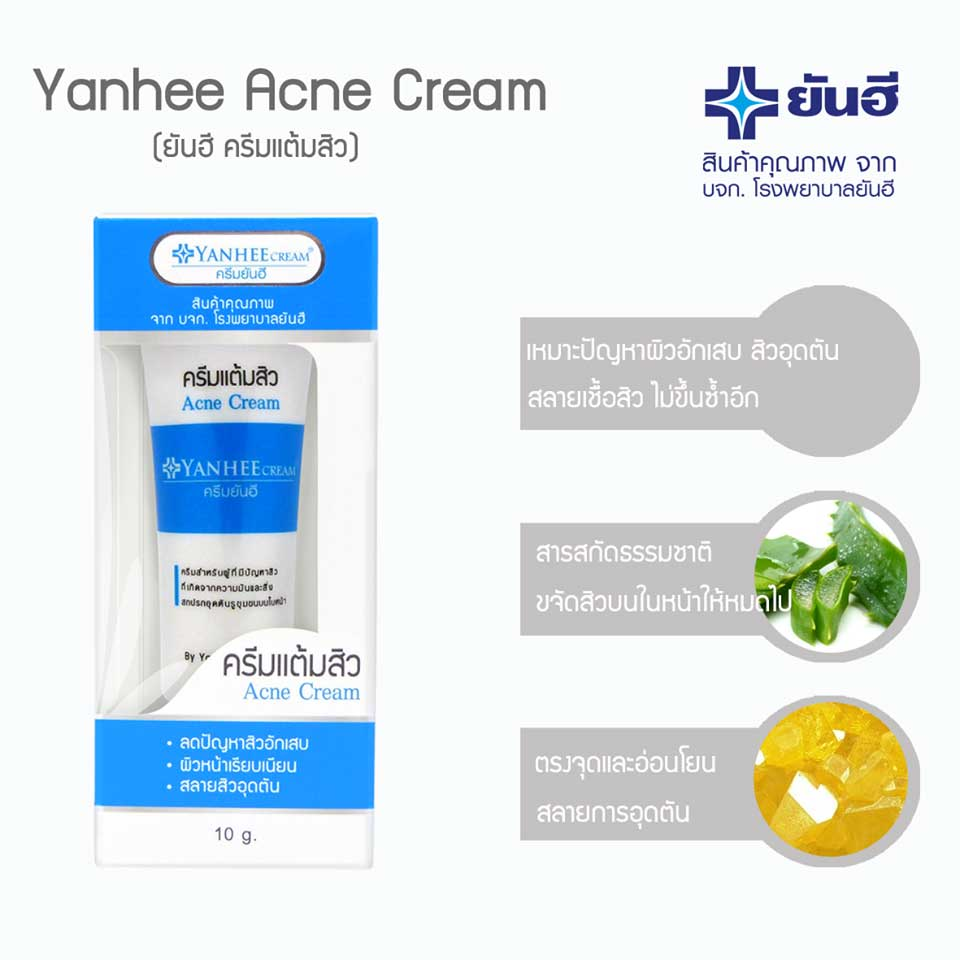 Natural Skin Care Methods