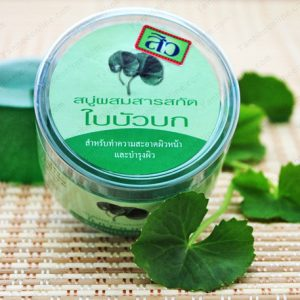 Yanhee Asiatic Centella Soap4