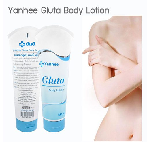 Yanhee Gluta Body Lotion