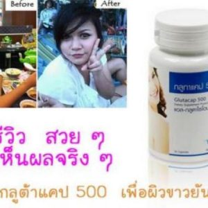 Yanhee Glutacap5006