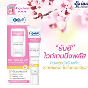 Yanhee Whitening Plus