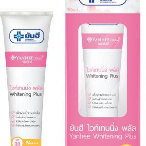 Yanhee Whitening Plus2