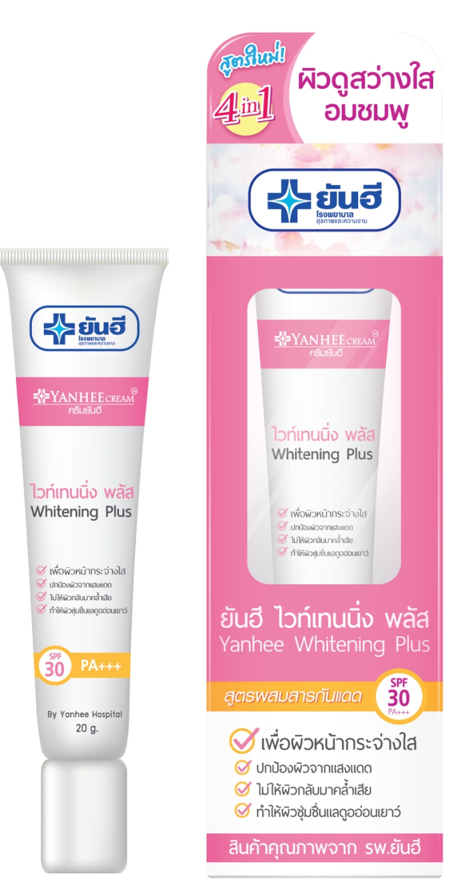 Yanhee Whitening Plus - Thailand Best Selling Products ...