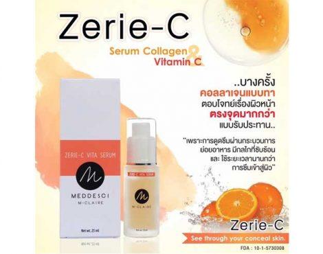 Zerie-C Vita Serum by Meddesci M Claire