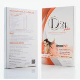 D24 Plus weight loss pills