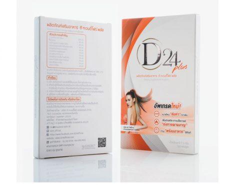 D24 Plus weight loss pills