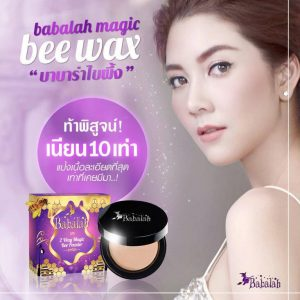 BABALAH UV 2 Way Cake Magic Bee Powder