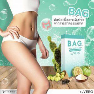 BAG Detox by Veeo