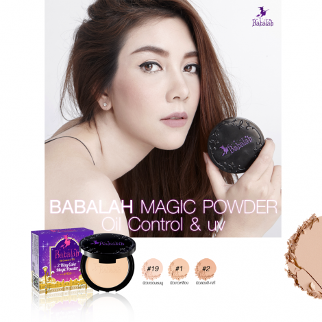 Babalah Magic Powder Oil Control & UV