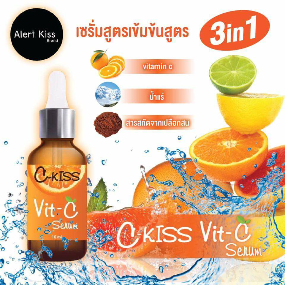 C Kiss Vit Serum Thailand Best Selling Products Online Wp 100gram Vitamin