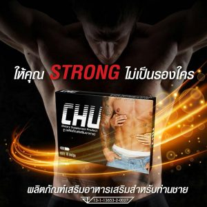 CHU Dietary Supplement Product