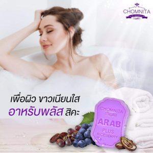 Chomnita Arab Soap Plus12