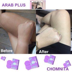Chomnita Arab Soap Plus23