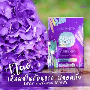 Chomnita Arab Soap Plus3