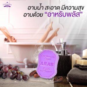 Chomnita Arab Soap Plus7