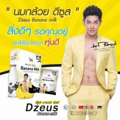 Dzeus Banana Milk